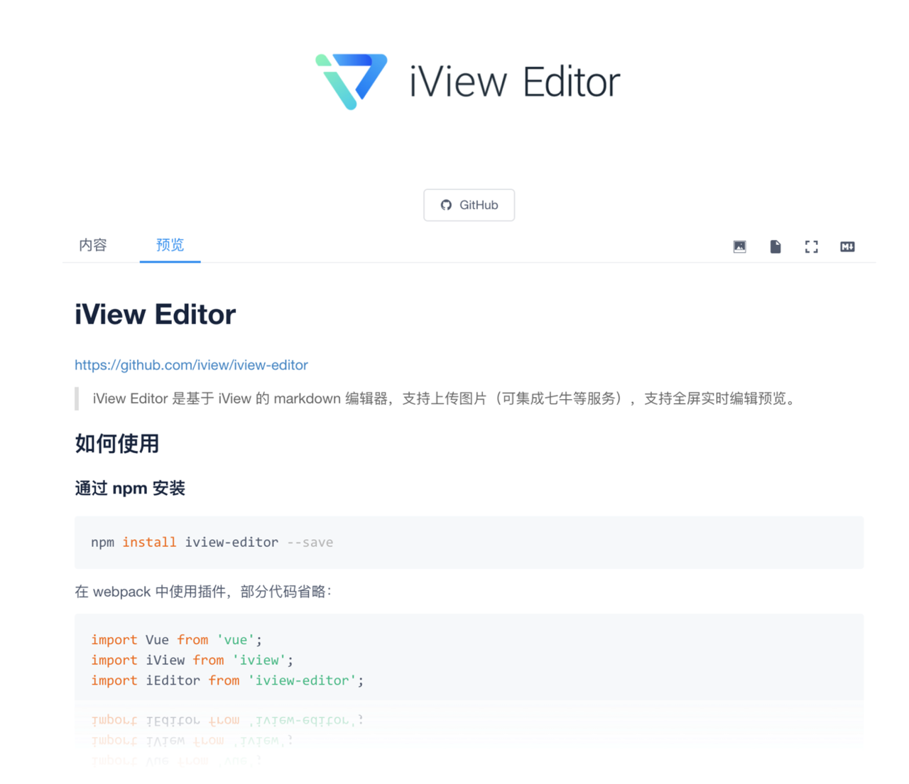 iView Editor